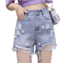 LXUNYI nyári női farmer farmer rövidnadrág koreai magas derék lyuk bunda rövidnadrág farmer női világos kék egyenes rövid feminino