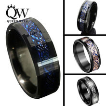 Queenwish 8mm Black Blue Tungsten Carbide Rings Sliver/Black/ 18K Rose Gold Celtic Dragon Mens Wedding Band Statement Jewelry