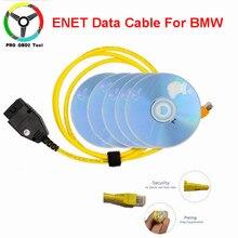 Высококачественный кабель для передачи данных ESYS 3.23.4 v50,3 для BMW ENET Ethernet для интерфейса OBD E-SYS кодирования ICOM F-Series для BMW ENET