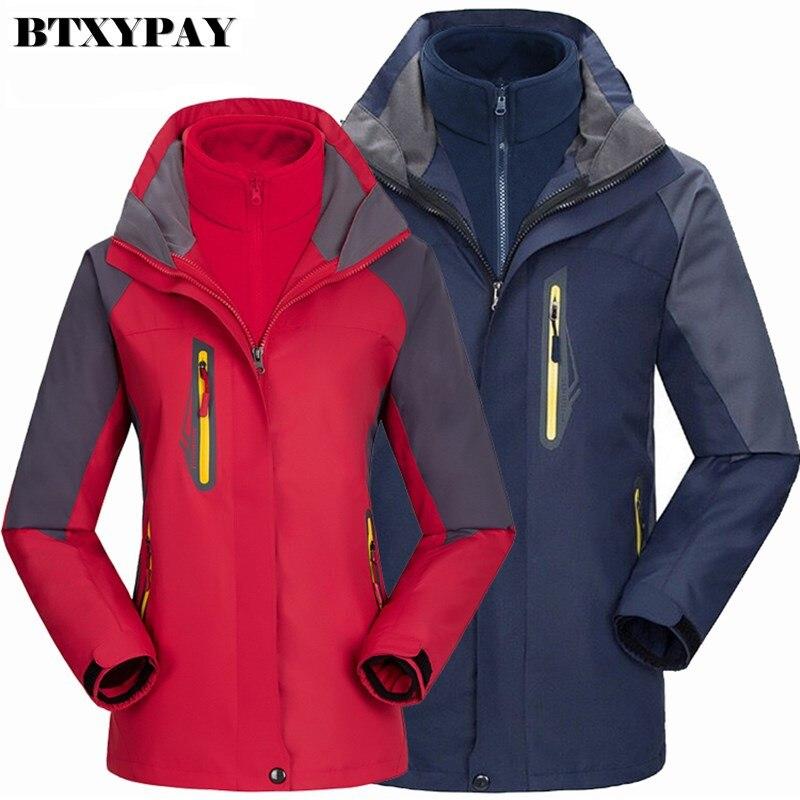 20p! 3 In 1 Lovers Hooded Hiking Jacket Tops Winter Windproof Waterproof Ski-wear Inner Fleece Camping Climbing Warm Windbreaker