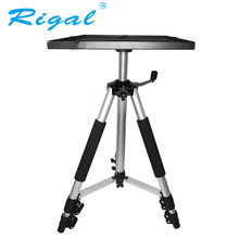 Rigal Three Pair Adjustable Flexible Portable Projector Tripod Mount Bracket Holder Stand 50-150cm Aluminium Tray Laptop Camera
