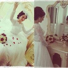srui sker Long Sleeve Lace Wedding Dress White Tulle