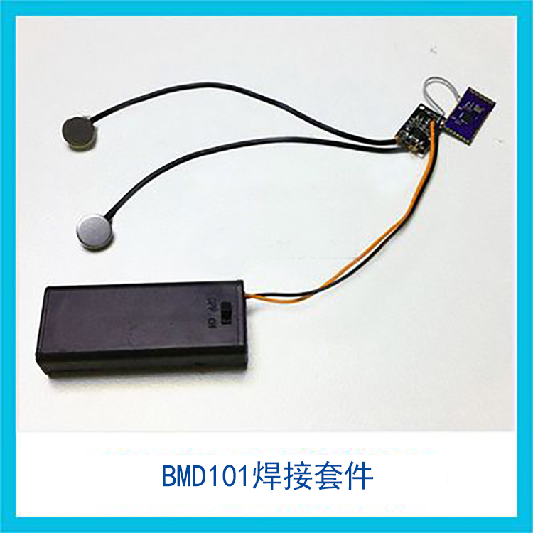 BMD101 ECG Sensor Module DIY Electronic Kit Welding Finished Product Heart Rate HRV Support Two Development ecg and heart rate of gravity series single lead ecg sensor
