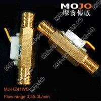 Aparelho médico e instrumentos MJ-HZ41WC salão sensor de fluxo g1/4