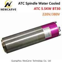 ATC moteur de broche 5.5KW BT30 220V 380V CNC changeur d'outil automatique refroidi à l'eau moteur de broche de chine NEWCARVE