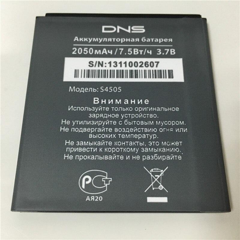 dns s4505 батареи