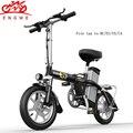 Мини велосипед складной электрический велосипед 48V25/32A LG литиевая батарея 14 дюймов 400 Вт Мощный мотор электрический велосипед Скутер Город e ...
