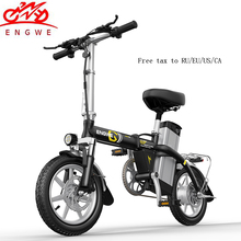MINI bike Folding Electric Bike 48V25/32A LG Lithium Battery 14 inch 400 W Powerful Motor Electric Bicycle Scooter city e bike