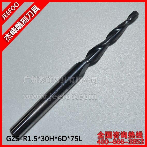 R1.5*30H*6D*75L Taper Bits For Cutting Wood/ Taper Ball Nose Cutter  цены