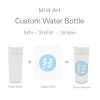 Custom Plastic Insulated Water Bottle 300ml Art Design Decor Unique Gift BPA Free Personalized Cups