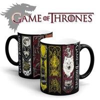 Drop shipping-Game Of Thrones tasses Tribal totem tasse changement de couleur magie tasses tasse de Thé café tasse tasse pour ami enfants cadeau