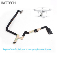 Gimbal Flat Cable Flexible Ribbon Repairing Cable For DJI Phantom 4 PRO And Phantom 4 PRO