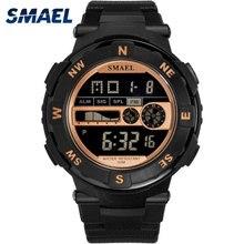 SMAEL Brand Men's Watches LED Digital Watch Men Wrist Watch 6 Colors 50m Waterproof Sport Watches For Men Relogio Masculino цена и фото