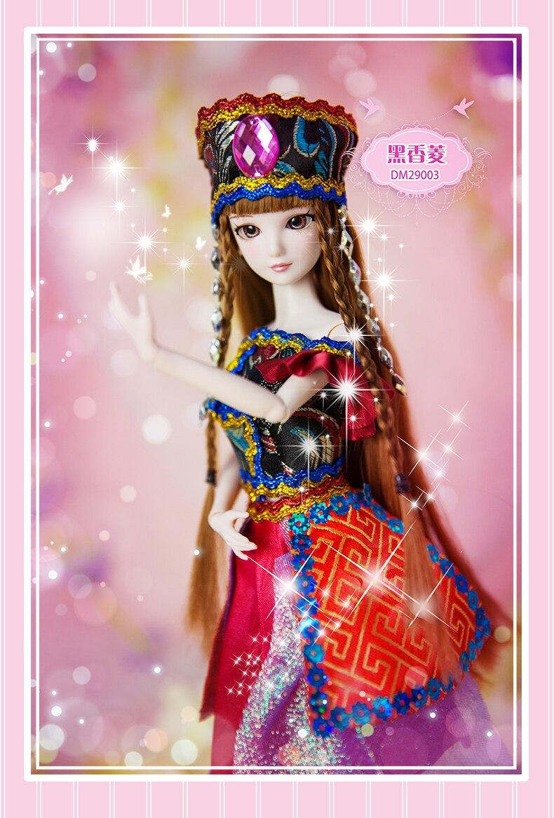 noua sosire 11 '' BJD Doll 1/4 BJD Jucarii Doll Rochie Peruca Haine - Păpuși și jucării umplute