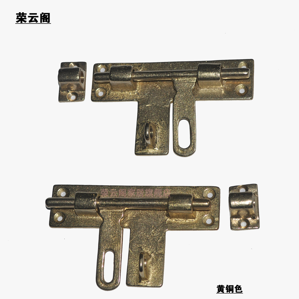 Cheap Antique door latch bolt pin door lock button nose section door  decoration inside and outside the home AT 631-in Door Bolts from Home  Improvement on ... - Cheap Antique Door Latch Bolt Pin Door Lock Button Nose Section Door