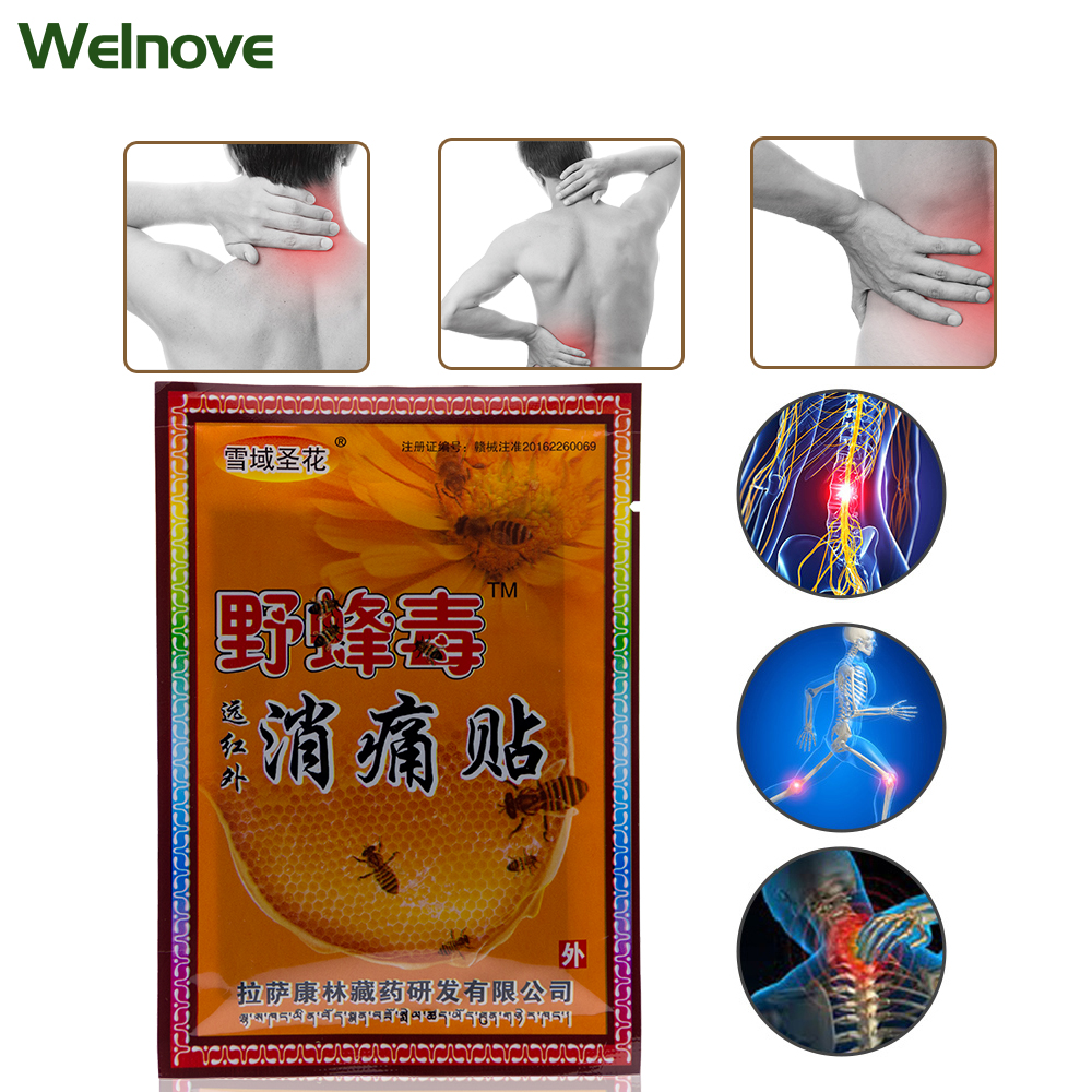все цены на 8Pcs Capsicum Plaster Hot Back Pain Neck Pain Back Pain Muscle Pain Relief Patch Health Care Body Massage C1449 онлайн