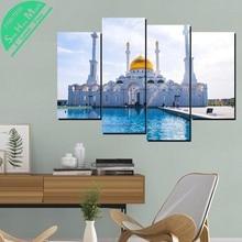4 шт. Красивая белая мечеть стены искусства декора плакат старинные декоративные картины на холсте  Лучший!