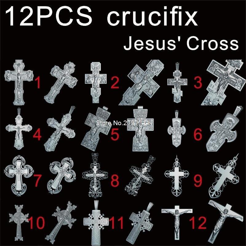 12pcs For Choose Jesus Cross 3D STL Model For Carved Figure Cnc Machine Crucifix Model Router Engraver ArtCam