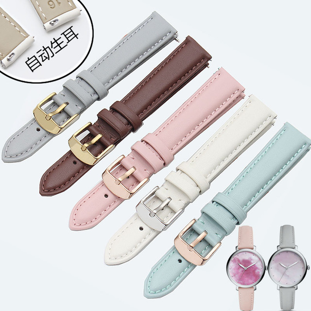 12mm 14mm 15 mm 16mm 17mm 18mm 20mm rose gold white black brown leather strap, strap lady watch free postage.