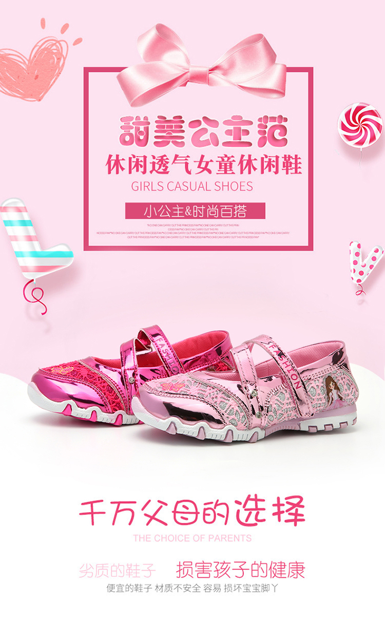 Girls shoes (1)