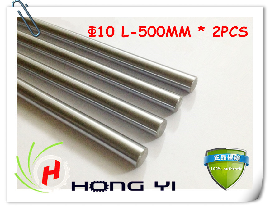 Free shipping for 2pcs 10mm Linear shaft round rod L500mm free shipping ptfe stir rod for overhead stirrer