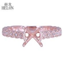 HELON New Fashion Jewelry Band Solid 14K Rose Gold Engagement Milgrain Semi Mount Pave Diamonds Fine Ring Setting 7-8mm Round