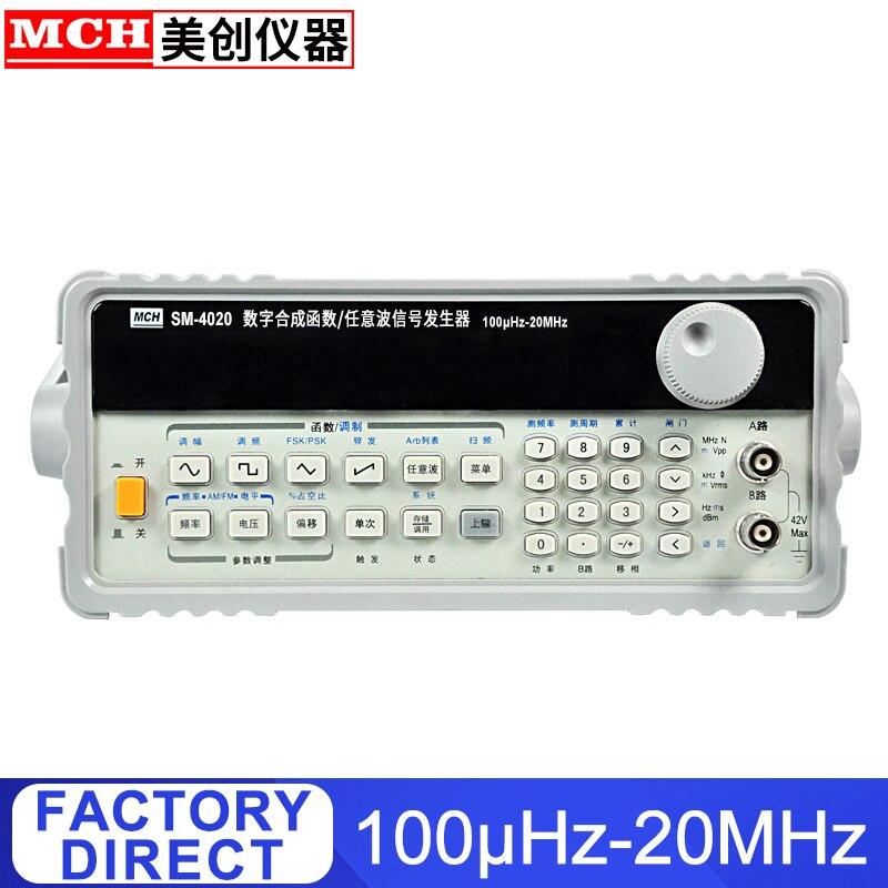Générateur de fonction DDS double canal Direct 20 MHz générateur de Signal de fonction de forme d'onde arbitraire