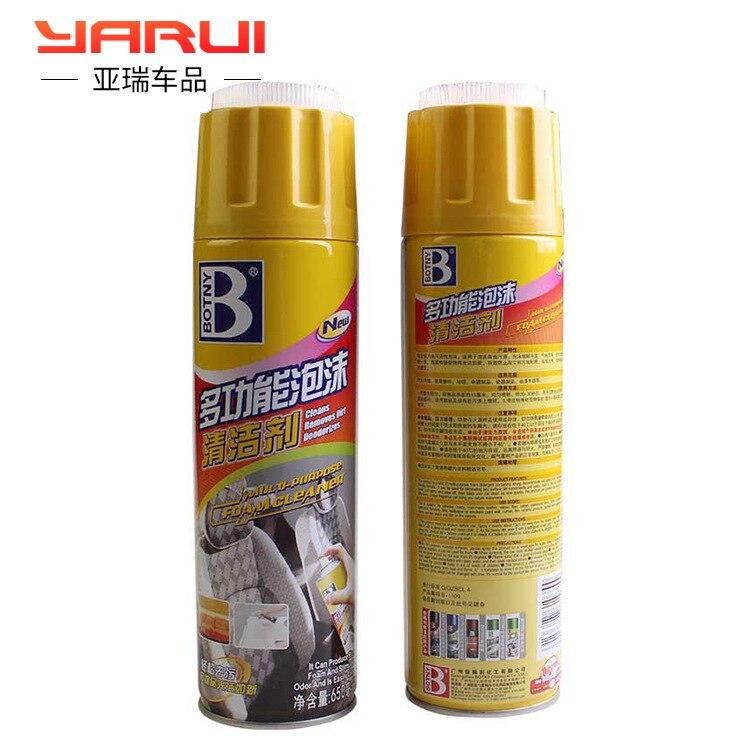 Моющее средство для салона автомобиля многофункциональный очиститель пены потолочная кожа сильные средства для дезактивации Лепнина для интерьера      АлиЭкспресс