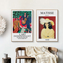 Henri Matisse Taschen Vogue Posters And Prints Guitar Girl Portrait Wall Art Canvas Painting Pictures For Living Room Home Decor