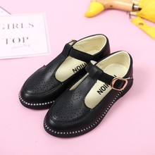 Kids Shoes Girls Princess School Leather Shoes