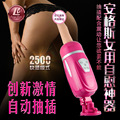 Easy Love Automatic Multifunction female masturbation frequency, automatic retractable sex machine vibration, Sex Toys For Woman