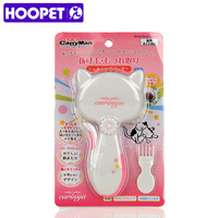 HOOPET Pet Dog Cats Comb Removal Hairs Brush Pet Supplies Hair Grooming Tool