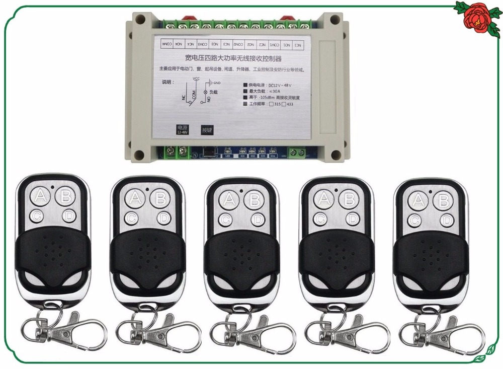 DC12V 24V 36V 48V 4CH 30A RF Wireless Remote Control Relay Switch Security System/ motor /garage door /lamp / 5pcs remote century aoke motor garage door projection screen shutters dc12v rf wireless remote control switch