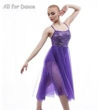 בלט ריקוד ילדה למבוגרים/ביצועי
