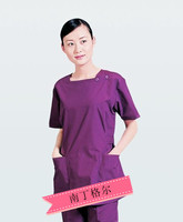 2 Colors Female Short Sleeve Medical Scrub Sets Emergency Room Clothing Hospital Doctor Uniforms Dental Clinic Scrubs sxq55
