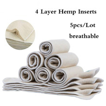 5pcs lot Hemp Organic Cotton Cloth Diapers Inserts 4 Layers Nappy Changing Mat Baby Diapers Reusable