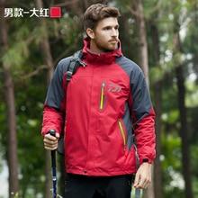 Зима для кемпинга, охоты, рыбалки Костюмы Для мужчин дышащая уличная спортивная одежда рубашка куртка для рыбалки ветрозащитное пальто одежда Daiwa