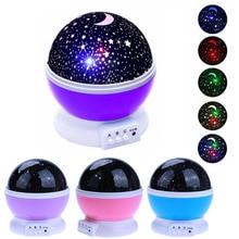 Proyector de luz de noche LED con cielo estrellado para niños, lámpara de luna con batería, USB, dormitorio, fiesta de Navidad, regalo