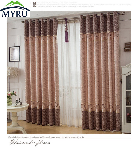 MYRU Customized High Grade Coffee Brown Curtains For