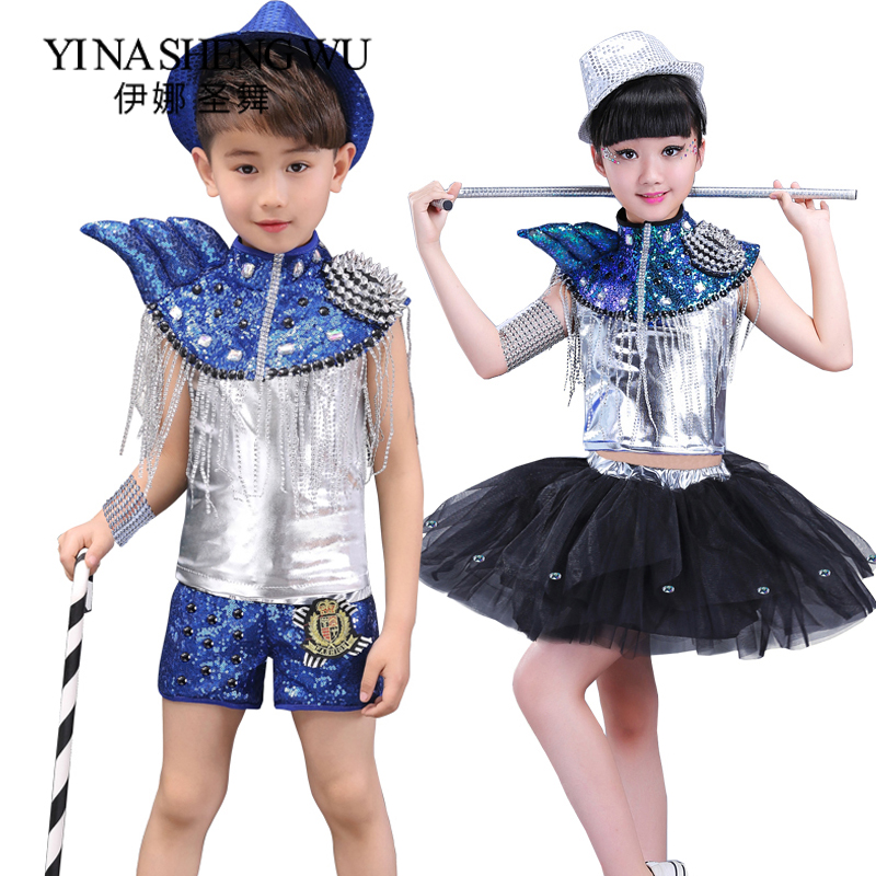 Children Sequins Jazz Dance Costumes Stage Boy And Girl Hip-hop Dance Performance Costumes Children Modern Dance Jazz Dancewear