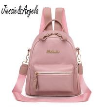 Jiessie&Angela Fashion Mini Backpacks For Girls School Teenagers  Women Backpack Shoulder Bag Mochila