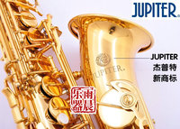 Newest Professional JUPITER JAS 567 GL Alto Saxophone E Flat Sax Musical Instruments Gold Lacquer Mother Pearl Alto Saxophone