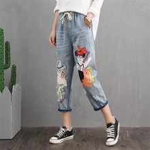 c50b3ffb83a Spring national wind washed spell color printing cartoon dog patch jeans  women