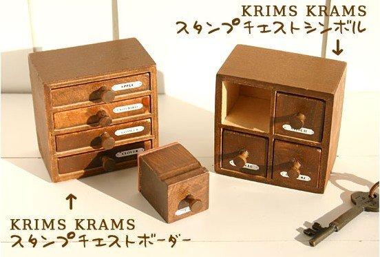 Fancy creative drawer stamp set 2 patterns 7.3*7.3*4.1CM