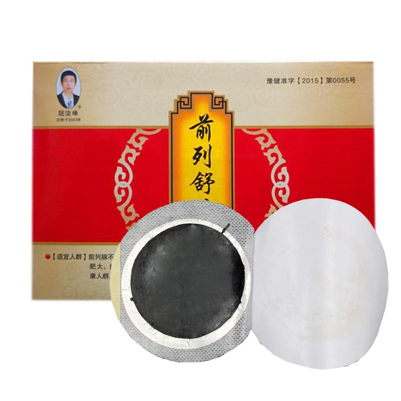 10PCS Chinese Medicine Patches ZB Patch Navel Urinary Frequency Prostate Massage Male patch Urinary Prostatic Navel Plaster 10pcs chinese medicine patches zb patch navel urinary frequency prostate massage male patch urinary prostatic navel plaster
