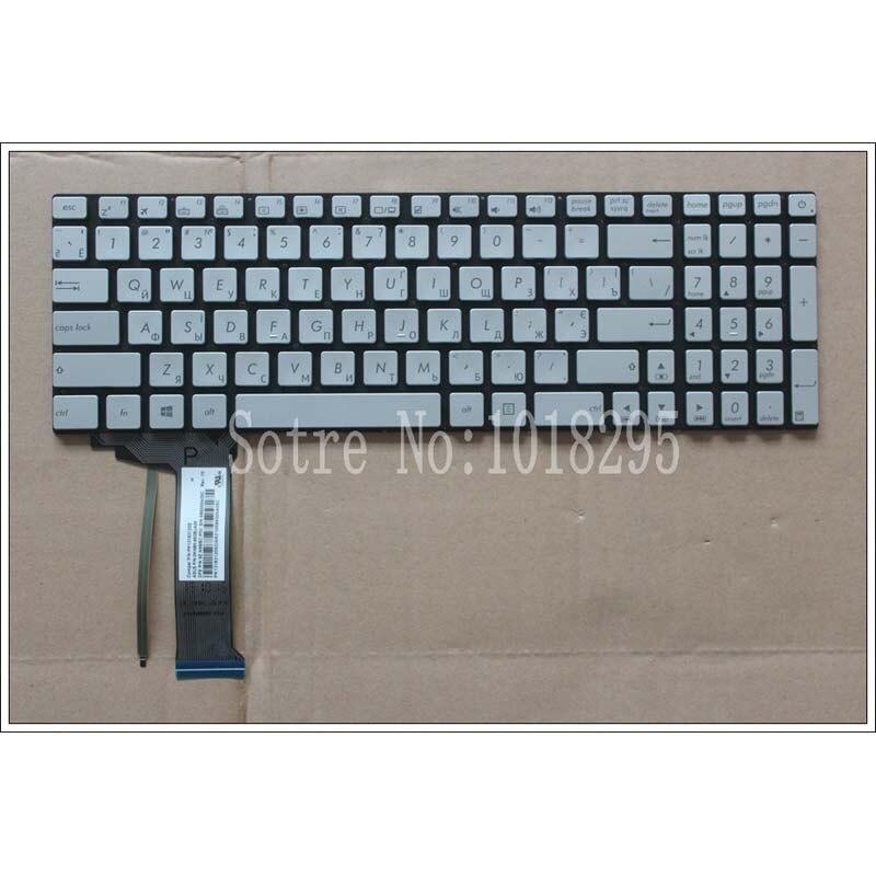 New FOR ASUS ZX50JX ZX50VW ZX50VX ZX70VW ZX70 ZX70V backlit Russian RU laptop keyboard silver new laptop keyboard for samsung np700z5a 700z5a np700z5b 700z5b np700z5c 700z5c ru russian layout