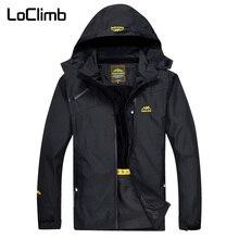 LoClimb для мужчин's походная куртка для активного отдыха мужчин весенние спортивные дождевик Восхождение Треккинг ветровка Рыбалка непромокаемые куртки AM255