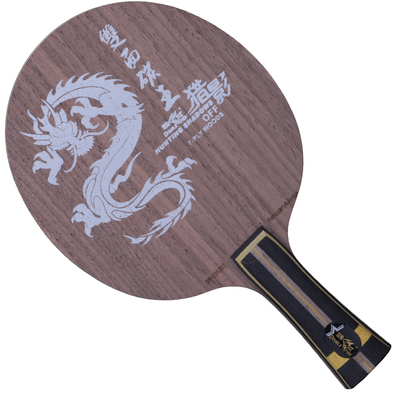 Double fish Double Carbon KING 7-PLY composite Carbon fiber offensive professional long handle table tennis racket blade paddle quality broken wind chinese dragon badminton rackets carbon fiber professional offensive racquets single racket q1013cmk