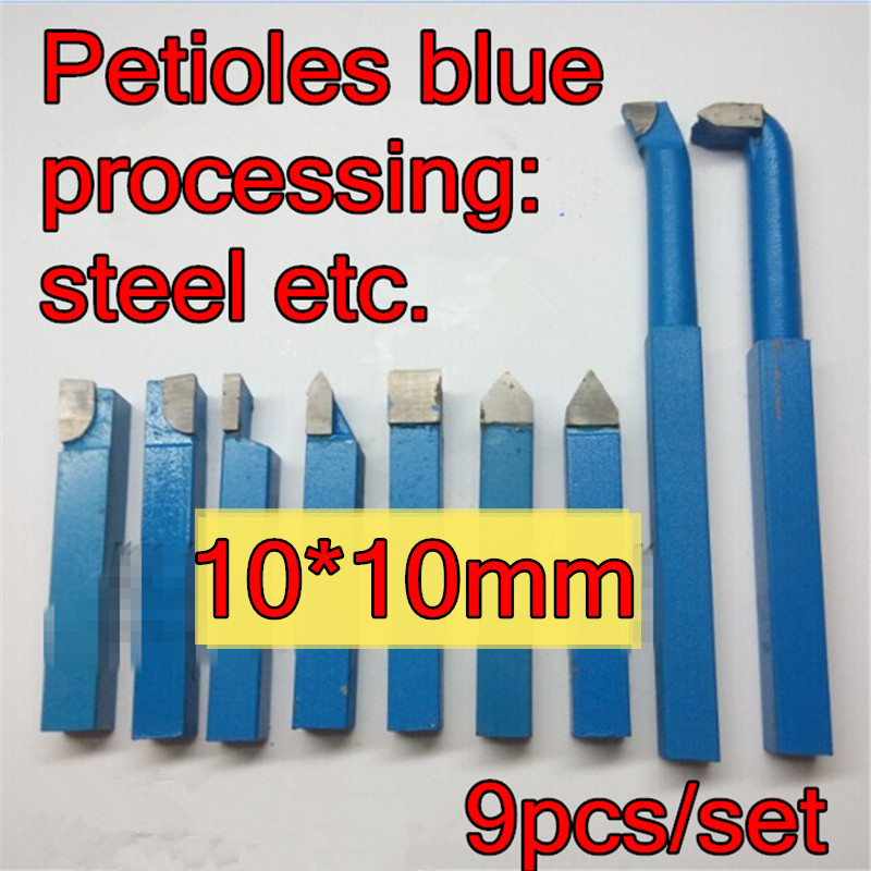 10*10mm 9pcs/set petioles blue processing: steel Etc. carbide lathe tools Turning tool set - hardware store