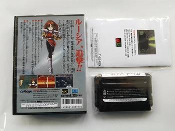MD Game : GLEY LANCER ( Japan Version!! box+manual+cartridge!! ) 2